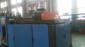 DMJ-50单工位全自动节能中空吹塑机