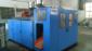 DMJ60II双工位系列全自动节能中空吹塑机